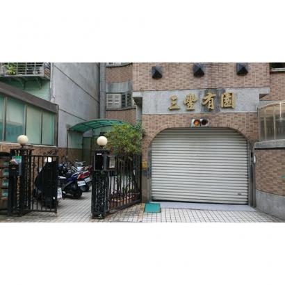 三豐有園-大門.jpg
