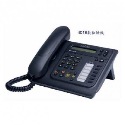 4019數位話機.jpg