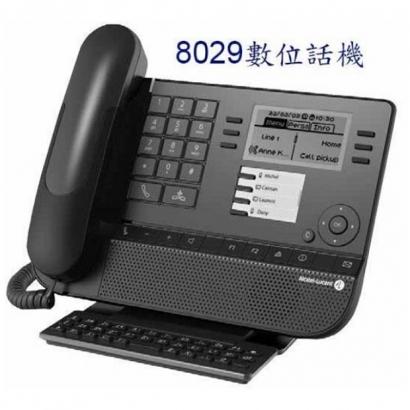 8029數位話機.jpg